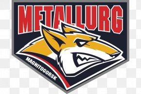 Ska - Arena Metallurg Metallurg Magnitogorsk Lokomotiv Yaroslavl 2016–17 KHL Season Ice Hockey PNG
