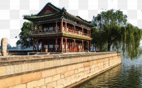 Beijing Nanhai Park Two Sub - Nanhaizi Park Nanhai Park Wallpaper PNG
