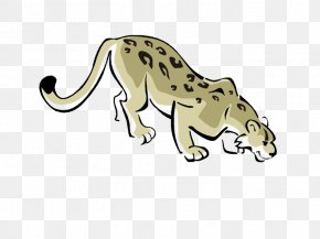 Persian Leopard - Cheetah Tiger Leopard Lion Cat PNG