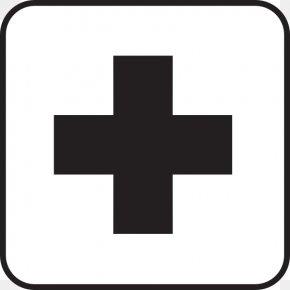 Add Sign Cliparts - Hospital Sign Symbol Clip Art PNG