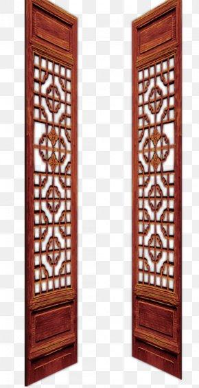 Classical Wooden Doors - Furniture Door Room Divider Chinoiserie PNG