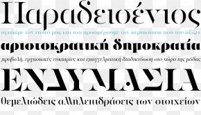 Stencil Typeface Comic Sans Serif Font PNG