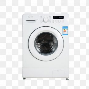Skyworth Smart Washing Machine Creative - Washing Machine Home Appliance Haier PNG