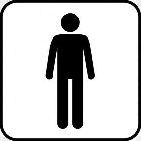 Person Outline - Male Man Clip Art PNG