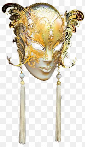 Dance Mask - Mask Carnival Masquerade Ball PNG