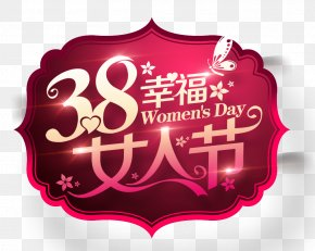 38 Happy Women's Day - International Womens Day Poster Woman PNG