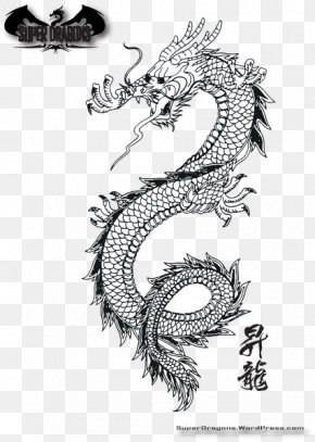 China - Wall Decal Chinese Dragon China Sticker Clip Art PNG