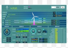 Computer - Computer Program Display Device Screenshot Electronics PNG