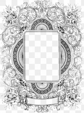 Decorative Border Free Image - Picture Frame Text Black And White Pattern PNG