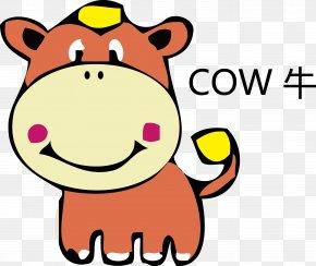 Cute Cartoon Cow Vector COW - Cattle Cartoon Clip Art PNG