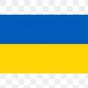 Flag - Flag Of Ukraine National Flag World Flag PNG