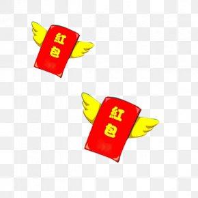 New Year Lantern Chinese New Year Red Envelopes - Chinese New Year Red Envelope Lantern Festival PNG