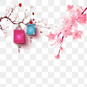 Peach Blossom Material - Chinese New Year New Years Day Lunar New Year Traditional Chinese Holidays Greeting Card PNG