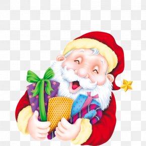 Santa Claus - Ded Moroz Santa Claus Christmas Gift Clip Art PNG