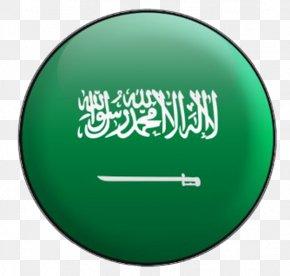 Flag - Flag Of Saudi Arabia Emirate Of Nejd National Anthem Of Saudi Arabia PNG