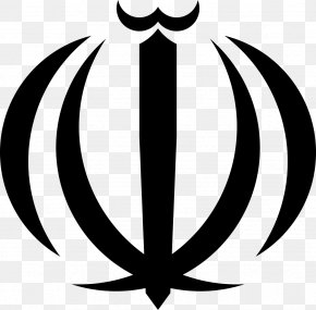 Persian - Iranian Revolution Emblem Of Iran Flag Of Iran Coat Of Arms PNG