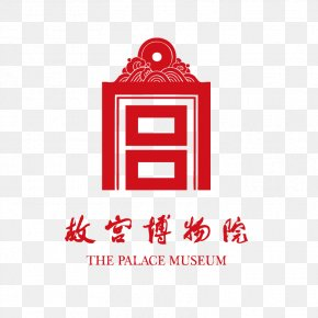 Birt Sign - Collections Of The Palace Museum Tiananmen Square Hall Of Supreme Harmony Summer Palace PNG
