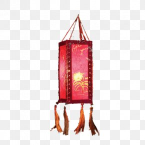 Vintage New Year's Day Chinese New Year Lantern Festival Lanterns - Light Lantern Chinese New Year PNG
