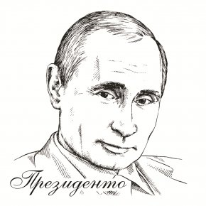 Vladimir Putin - Vladimir Portrait Drawing Sketch PNG