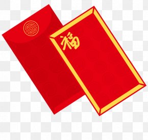Vector Square New Year Red Envelopes - Red Envelope Euclidean Vector New Year PNG