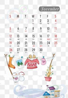 November Calendar - Calendar November Clothing Clothes Line PNG