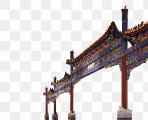 Front Door Church - Summer Palace Jingshan Park Forbidden City Imperial City, Beijing Beihai Park PNG
