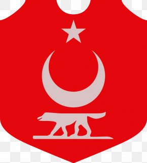 Turkey - National Emblem Of Turkey National Coat Of Arms Coat Of Arms Of Romania PNG