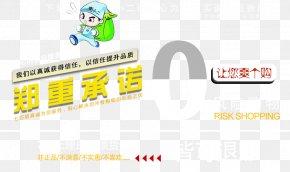 0 Risk Shopping - Logo Brand Font PNG