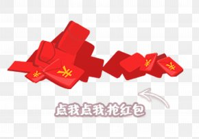 Chinese New Year Red Envelopes Larger HD - Red Envelope Chinese New Year Gratis PNG