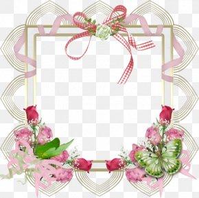 Lilac Flower - Sha'ban Month God Islam Imam PNG