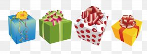 Holiday Gift Valentine Gift - Christmas Gift Valentines Day Clip Art PNG