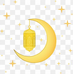 Lantern Moon - Ramadan PNG