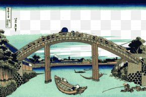 Vector Painted Bridge - Thirty-six Views Of Mount Fuji Fine Wind, Clear Morning The Great Wave Off Kanagawa Mannen Bridge PNG