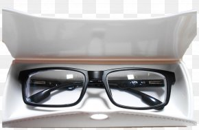 White Glasses Case - Glasses Optique Eye Care, PLLC Near-sightedness Eye Care Professional Optometry PNG