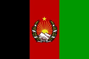 Afghanistan Cliparts - Flag Of Afghanistan Emirate Of Afghanistan Gallery Of Sovereign State Flags PNG