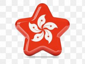 Hong Kong - Flag Of Hong Kong Mainland China Chinese Civil War Flag Of China PNG