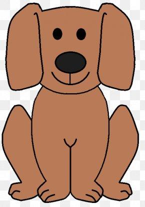 Dog Clip Art - Dog Puppy Clip Art PNG