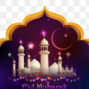 Muslim Islam - Eid Mubarak Eid Al-Fitr Eid Al-Adha Islam Illustration PNG