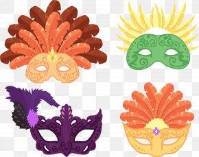 Carnival Mask Dance - Mask Masquerade Ball Carnival PNG