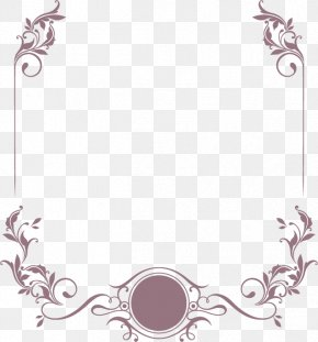 Elegant Curly Grass Pattern Border Letterhead Design Vector Material - Wedding Invitation Shutterstock PNG