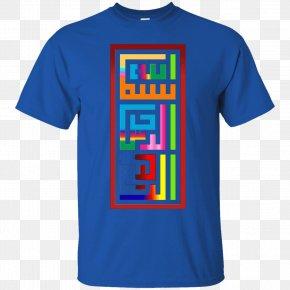 T-shirt - T-shirt Hoodie Clothing Sportswear Gildan Activewear PNG