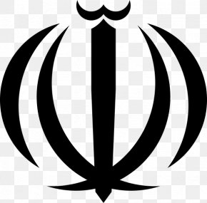 Flag - Emblem Of Iran Flag Of Iran Coat Of Arms National Emblem PNG