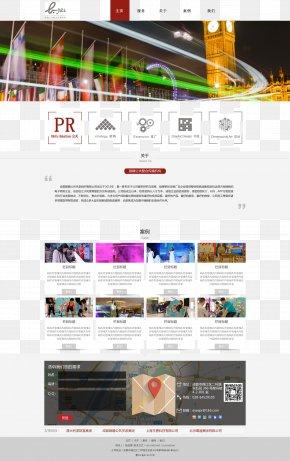 Web Design - Web Template Web Design Communicatiemiddel User Interface PNG