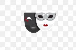 Mask - Mask Illustration PNG