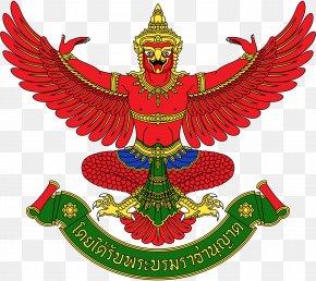 Thailand - Emblem Of Thailand Garuda Symbol Flag Of Thailand PNG
