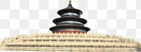 Temple Of Heaven Stock - Tiananmen Square Temple Of Heaven Summer Palace Forbidden City Great Wall Of China PNG