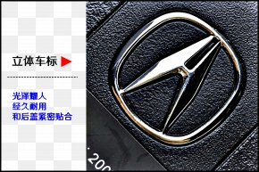 Acura Mark - Acura MDX Car Logo PNG