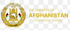 Afghanistan - Kabul Flag Of Afghanistan Emblem Of Afghanistan Democratic Republic Of Afghanistan National Emblem PNG