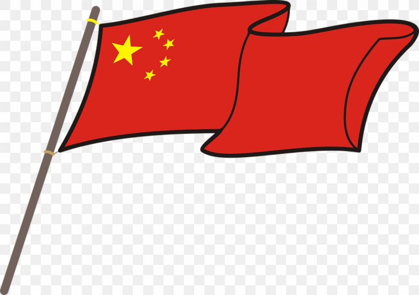 Flag Of China Clip Art Png 1280x905px China Area Flag Flag Of China Flag Of France
