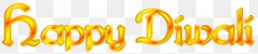 Happy Diwali Clip Art - Clip Art PNG